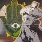 ibn arabi1 150x150 Conoce tu Historia en el Barrio del Carmen