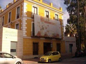 Museo de la Ciudad Murcia 300x225 Los más pequeños aprenden en los Museos de Murcia