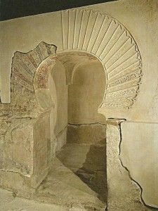 arco mirhab San Juan de Dios Murcia 225x300 El Alcázar Nasir de San Juan de Dios