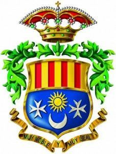 escudo de Archena Murcia 227x300 Archena cumple 550 años