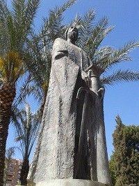 Abderraman II Murcia